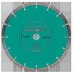 Heller 26785 4 3870 ExtremeCut Universal Diamond Disc 350 x 25.4mm